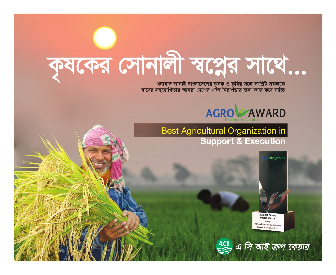 ACI Crop Care Product Brochure