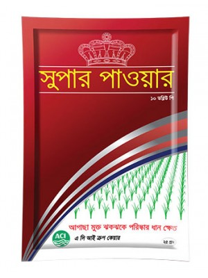 Super Power 10 Wp- সুপারপাওয়ার ১০ ডব্লিউ পি