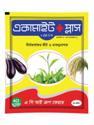 Acamite Plus 3 WDG- একামাইট প্লাস ৩ ডব্লিউ ডি জি