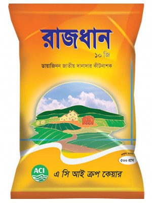 Rajdhan 10G- রাজধান ১০ জি