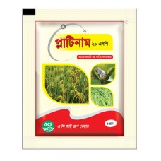 Platinum 20 Sp- প্লাটিনাম ২০ এস পি